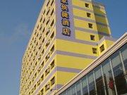 如家快捷酒店(锦州火车站店)
