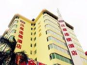 Hanting Hotel(Guangzhou Guangyuan Middle Road)