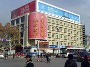 银座佳驿酒店(泰安岱庙红门店)