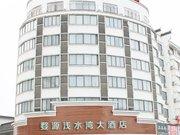 婺源浅水湾大酒店