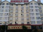 德昌四季阳光大酒店