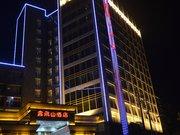 靖州鑫飞山酒店