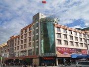 Wanjiahao Hotel