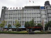 江山学府大酒店