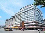 Jinjiang Inn(Xi'an Wulukou Wanda Plaza Branch)