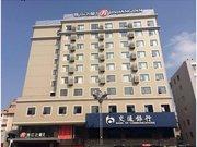 Jinjiang Inn Select (Kunming Beijing Road Chuanxin Gulou Metro Station)