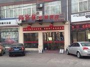铜川尚客优快捷酒店