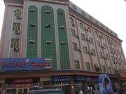 疏勒五洲商务酒店