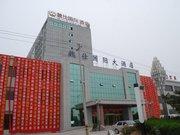 青州魏仕国际大酒店