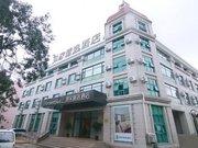 Home Inn Plus Qingdao Badaguan Taipingjiao