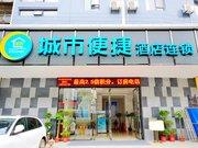 City Comfort Inn (Wuhan Zongguan Metro Station)