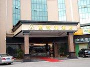 Yu Zhu Wan Hotel