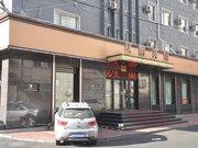 牡丹江双鹏宾馆