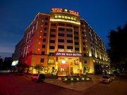 梅州金德宝国际酒店