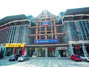 汉庭酒店(天津古文化街店)