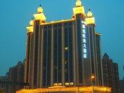 Kolam Gloria Plaza Hotel