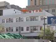 Pod Inn Tianjin Heping Road Jin Street