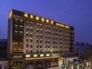 Maixinge Hotel (Shanghai Disney Zhoupu Wanda)