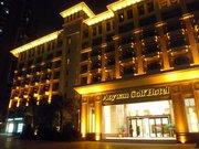 Aoyuan Golf Hotel - Guangzhou