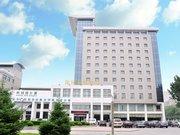 Dalian University of Technology International Convention Center