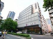 南京新街口地铁站和颐酒店