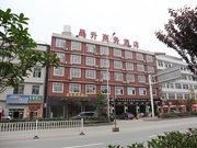 Wuhan Jingsheng Business Hotel(City Square Xingye Road Branch)