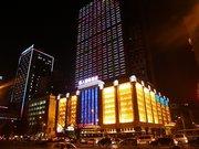 Huaren International Hotel