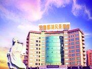 天海酒店(庐山秀峰大道店)