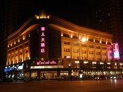 Shenyang Huaren Hotel