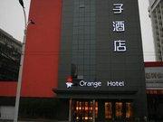 Hangzhou Orange Hotel (Moganshan Road Branch)