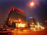 Beijing No. 9 Dacheng Road Hotel
