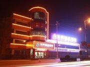 水秀精品酒店(曲沃县)