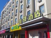 Grace Inn Jimo Heshan Road Jialejia Second Branch