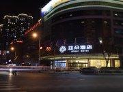 Atour Hotel Qingdao Olympic Sailing Center