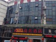 黟县五星商务酒店