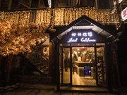 芷江加州旅馆