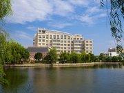 汉川碧海蓝天名人酒店