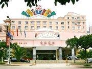 红河州云锡宾馆