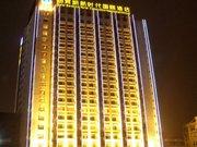纽宾凯新时代国际酒店