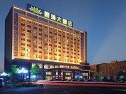 南通惠蒲大酒店(如皋)