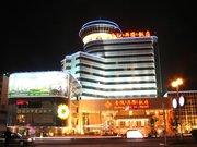 镇江金陵丹阳饭店