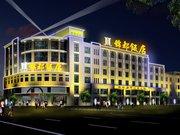 吴忠锦都饭店