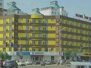 Home Inn(Shenyang Xinggong Street Shenliao East Road Branch)