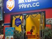 99 Chain Hotel( Guangzhou Chigang Branch)