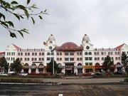 阿尔山巨星宾馆