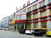 速8酒店(邯郸体育场店)