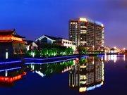 Suzhou Vienna Hotel (University Town Branch)