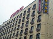 Motel 168 (Jinan Railway Station)