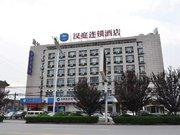 汉庭酒店(海安汽车站店)