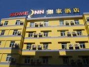 Home Inn Hotel(Zhuhai Gongbei Pedestrian Street)